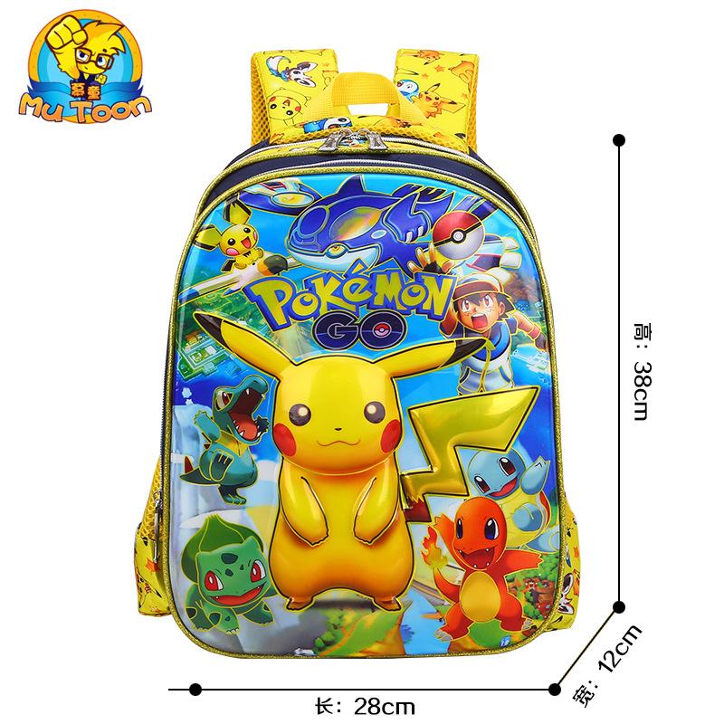 3d Preschool Backpack Kindergarten End 10 21 2018 3 15 Pm