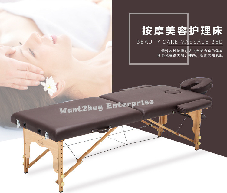 Portable Folding Massage Bed Table End 9 12 2019 1 15 Am