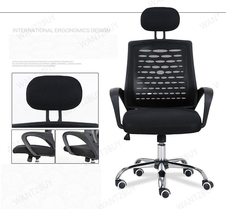 Ergonomic Adjustable Office Chair Hi End 12 9 2019 5 15 Am