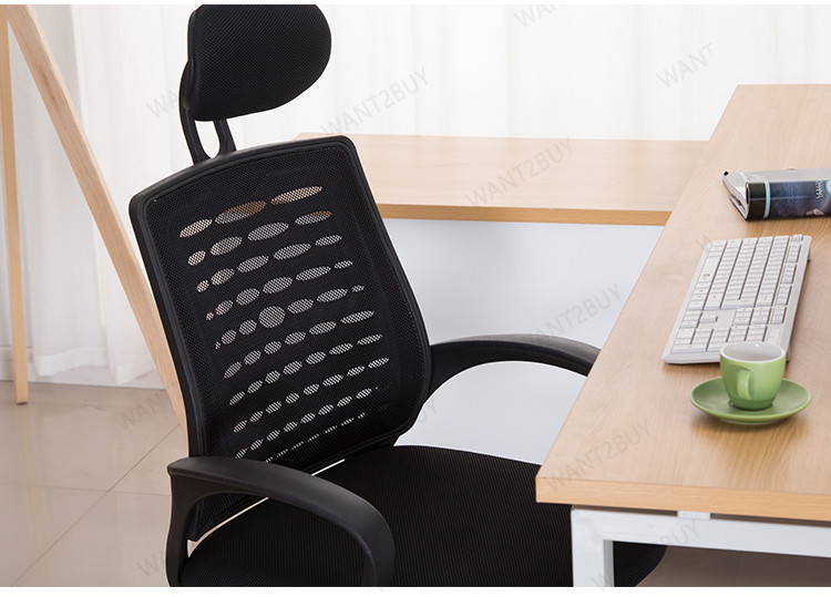 2 Free Gift Ergonomic Adjustable Office Chair High Low