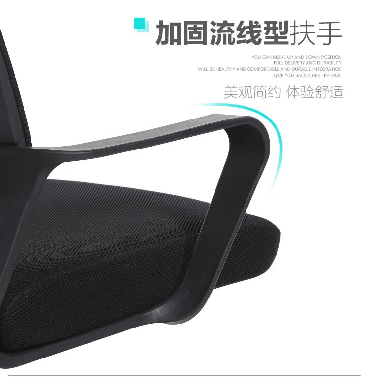 Ergonomic Adjustable Office Chair Hi End 12 9 2018 5 15 Am