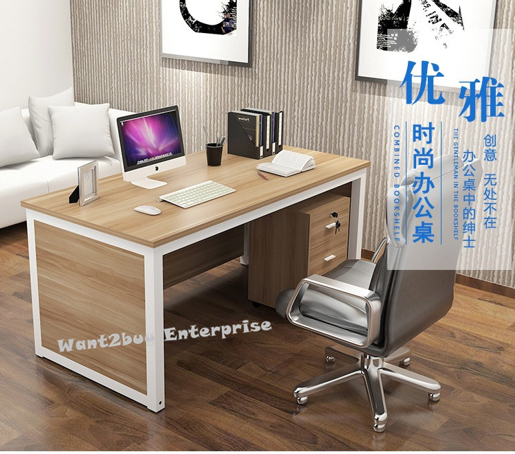 Modern 4 Feet Wooden Office Comput End 11 19 2018 11 15 Pm