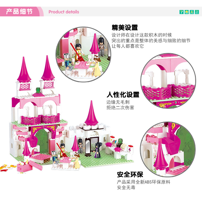 Sluban Girl Dream Castle Lego Compa End 11 16 2019 4 15 Pm