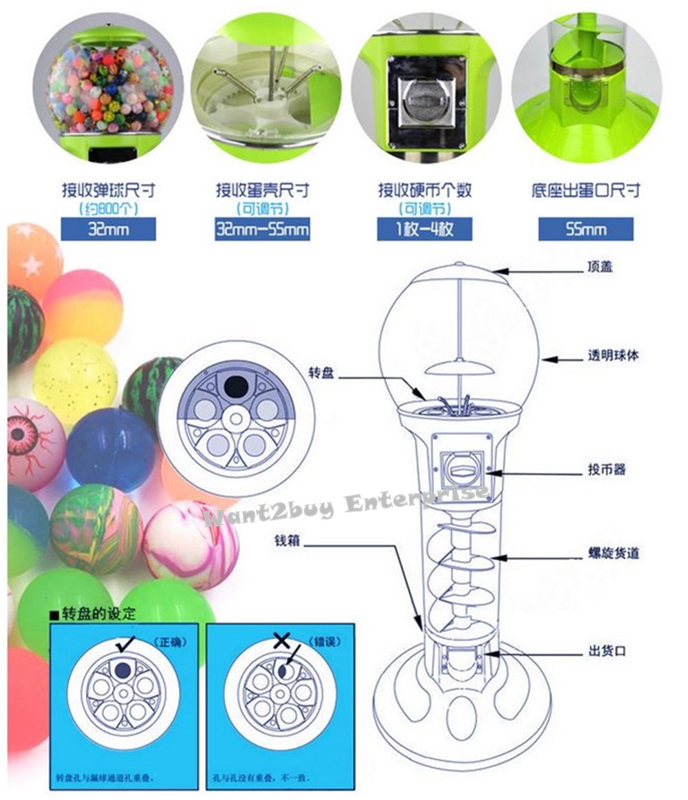 Japan Capsule Candy Spiral Game Ball End 1 18 2020 3 15 Pm